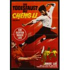 FISTS OF FURY German Movie Poster  23x33 - R1978 - Lo wei, Bruce Lee