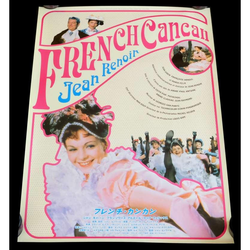 FRENCH CANCAN Japanese Movie Poster 20x29 - R2000 - Jean Renoir, Jean Gabin