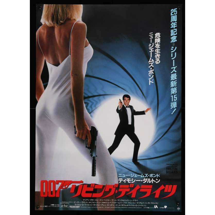 LIVING DAYLIGHTS US Movie Poster 20x28 - 1987 - John Glen, Timothy Dalton