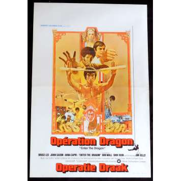 ENTER THE DRAGON Belgian Movie Poster 14x20 - 1973 - Robert Clouse, Bruce Lee