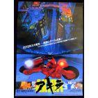 AKIRA Rare Style B Japanese Movie Poster  20x29 - 1988 - Katsushiro Otomo, Manga