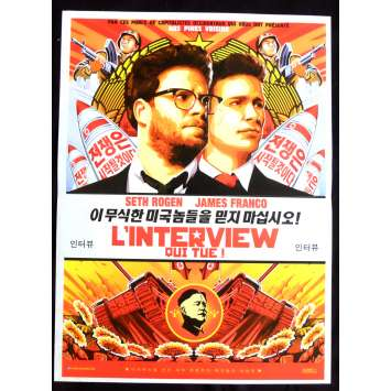 THE INTERVIEW French Movie Poster 15x21 - 2015 - Seth Roger, James Franco