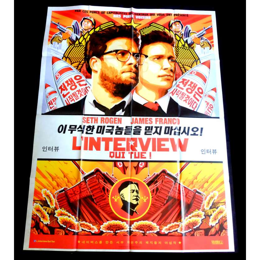 THE INTERVIEW French Movie Poster 47x63 - 2015 - Seth Roger, James Franco