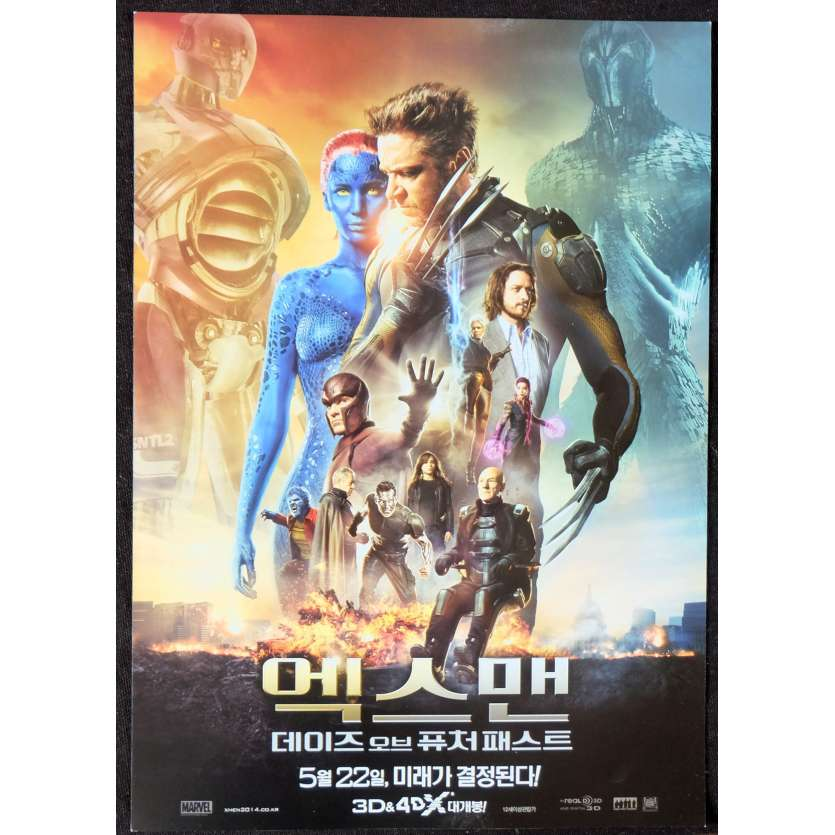 X-MEN DAYS OF THE FUTURE PAST Synopsis - Chirirashi 18x25 - 2013 - Hugh Jackman, Bryan Singer