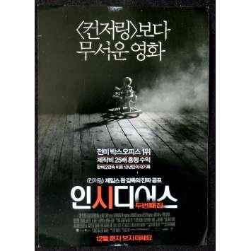 ANABELLE Korean Herald 7x10 - 2014 - John R. Leonetti, Ward Horton