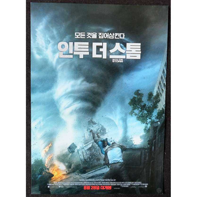 INTO THE STORM Korean Herald 7x10 - 2014 - Steven Quale, Richard Armitage