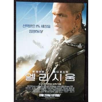 ELYSIUM Korean Herald 7x10 - 2013 - Neill Blomkamp, Matt Damon