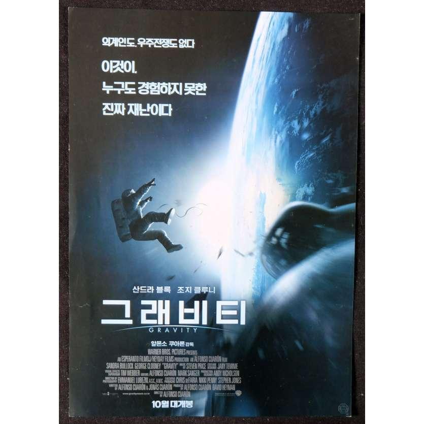 GRAVITY Synopsis - Chirirashi 18x25 - 2013 - Sandra Bullock, Alfonso Cuarón