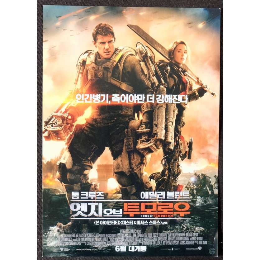 EDGE OF TOMORROW Synopsis - Chirirashi 18x25 - 2014 - Tom Cruise, Doug Liman