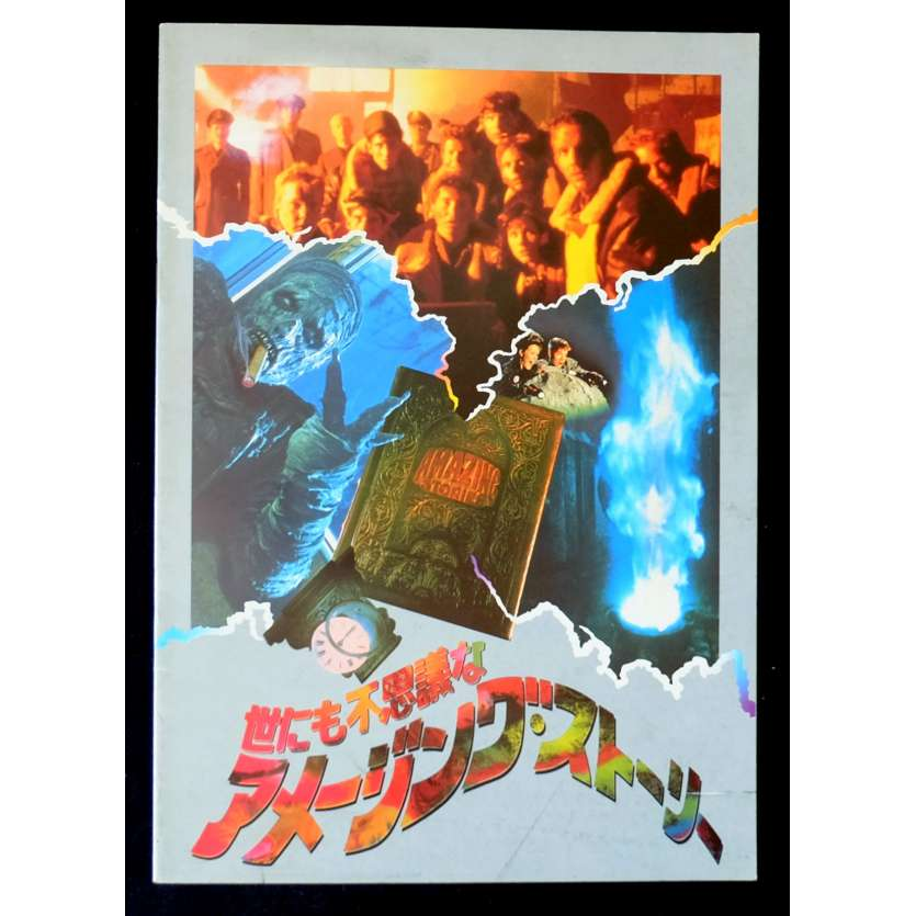 AMAZING STORIES Japanese Movie Program 24p 9x12 - 1985 - Steven Spielberg, Harvey Keitel