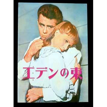 EAST OF EDEN Japanese Movie Program 28p 9x12 - R1960 - Elia Kazan, James Dean