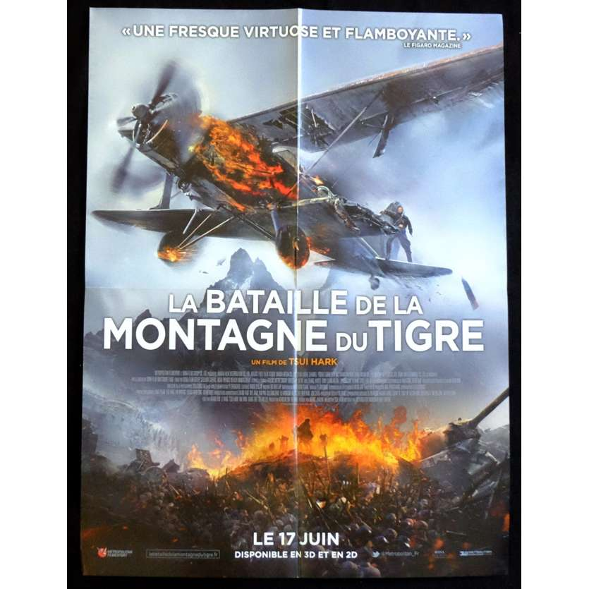 THE TAKING OF TIGER MOUNTAIN French Movie Poster 15x21 - 2015 - Tsui Hark, Tony Leung