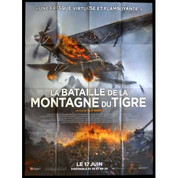 THE TAKING OF TIGER MOUNTAIN French Movie Poster 47x63 - 2015 - Tsui Hark, Tony Leung
