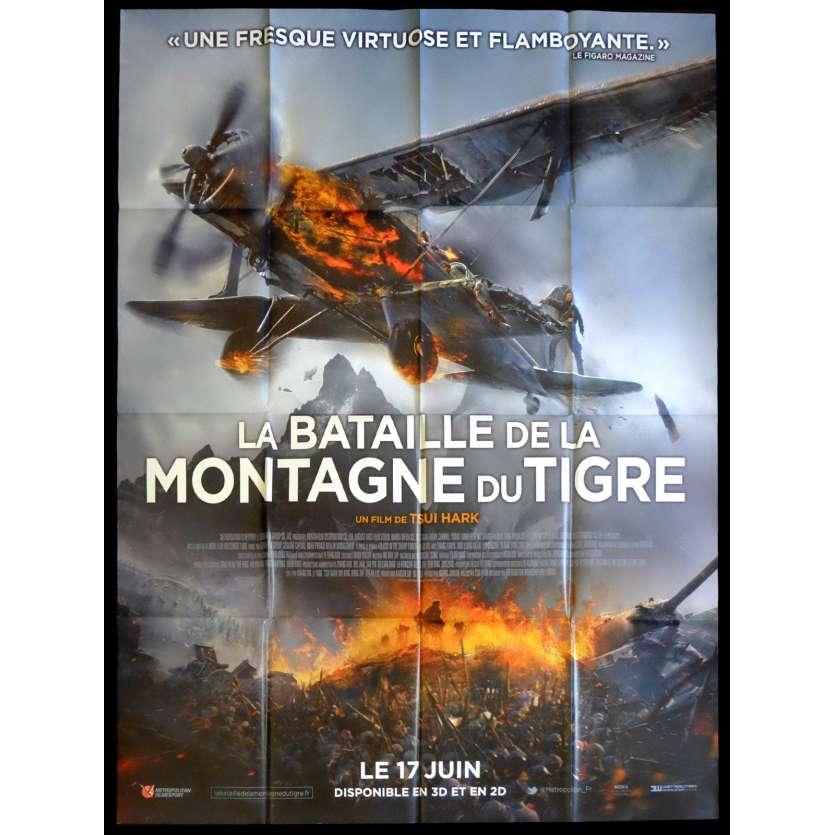 LA BATAILLE DE LA MONTAGNE DU TIGRE Affiche de film 120x160 - 2015 - Tony Leung, Tsui Hark