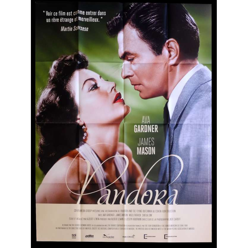 PANDORA French Movie Poster 47x63 - R2015 - Albert Lewinn, Ava Gardrner