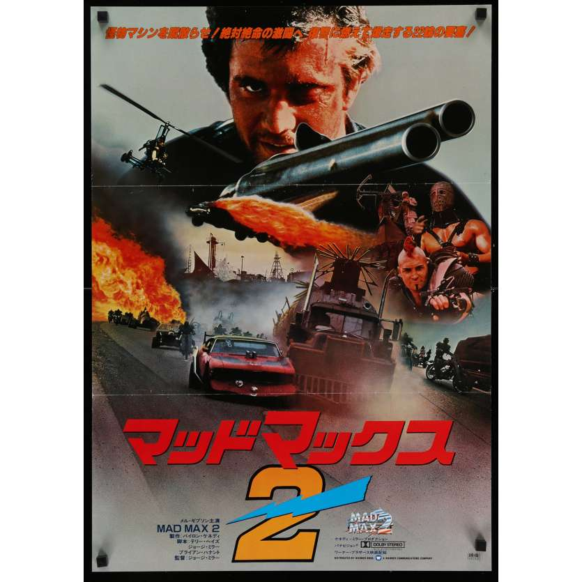 MAD MAX 2: THE ROAD WARRIOR Japanese Movie Poster 20x29 - 1978 - George Miller, Mel Gibson