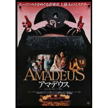 AMADEUS Japanese Movie Poster 20x29 - 1984 - Milos Forman, Tom Hulce