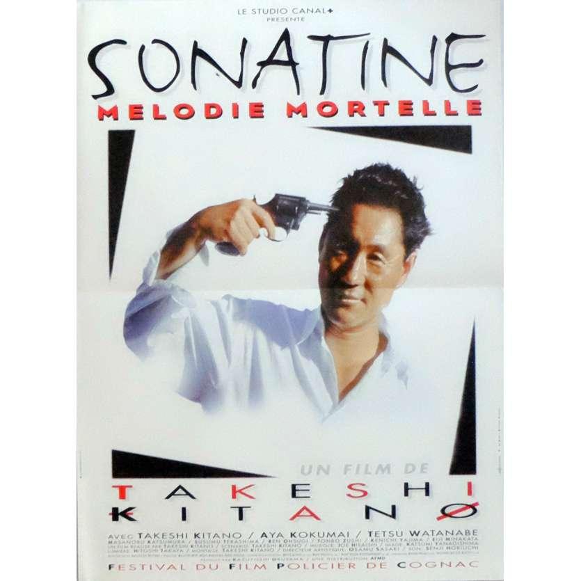 SONATINE Movie Poster 15x21 in. French - 1993 - Takeshi Kitano, Aya Kokumai