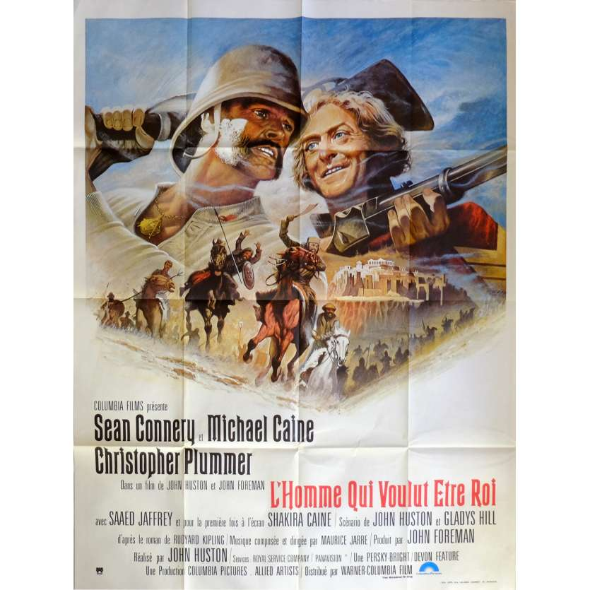 THE MAN WHO WOULD BE KING Movie Poster 47x63 in. French - 1975 - John Huston, Sean Connery