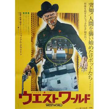 WESTWORLD Movie Poster 20x28 in. Japanese - 1973 - Michael Crichton, Yul Brynner