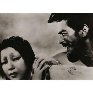 RASHOMON Photo de presse N04 20x25 cm - R1980 - Toshiru Mifune, Akira Kurosawa