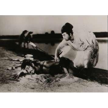 RASHOMON Photo de presse N07 20x25 cm - R1980 - Toshiru Mifune, Akira Kurosawa