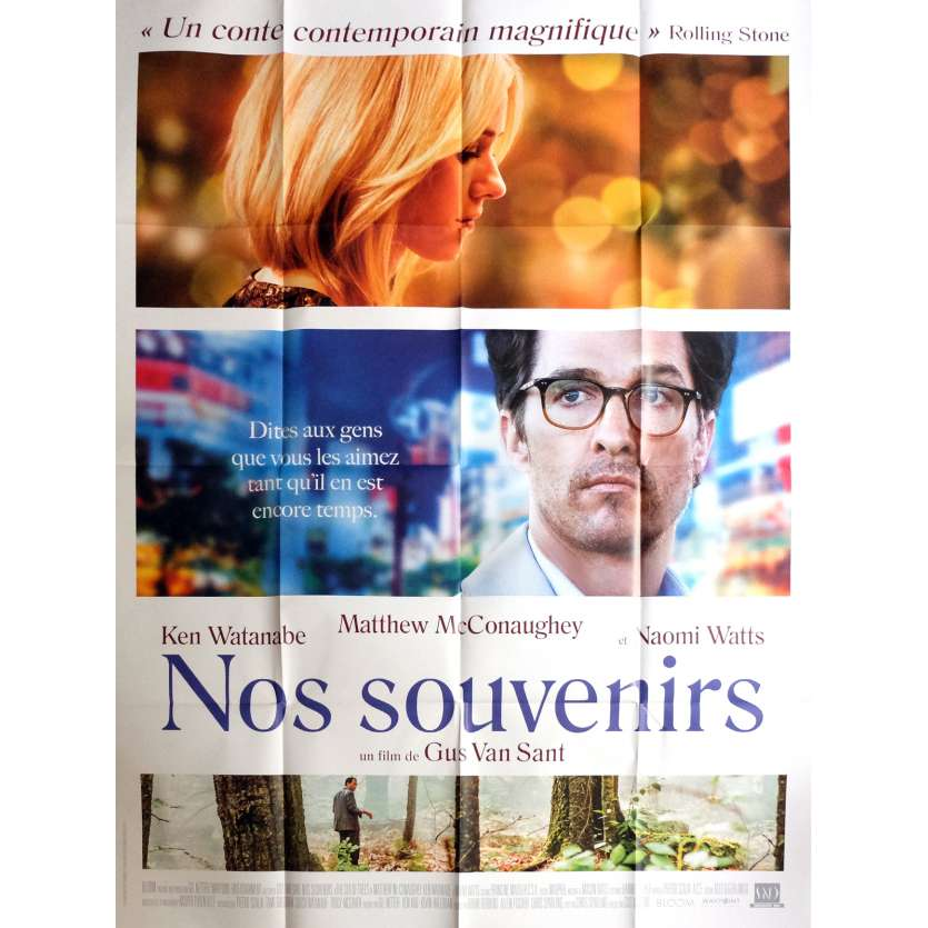 SEA OF TREES Movie Poster 47x63 in. - 2016 - Gus Van Sant, Matthew McConauguey