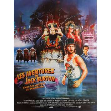 JACK BURTON Big Trouble in Little China French Movie Poster 15x21 - 1986 - John Carpenter, Kurt Russel