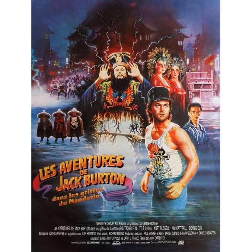 JACK BURTON Big Trouble in Little China French Movie Poster 15x21 - 1986 - John Carpenter, Kurt Russel