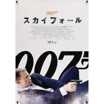 SKYFALL Movie Poster 29x41 in. - 2012 - Sam Mendes, Daniel Craig
