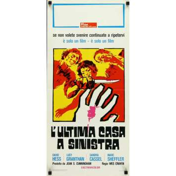 LAST HOUSE ON THE LEFT Italian locandina '73 first Wes Craven, cool different horror art!