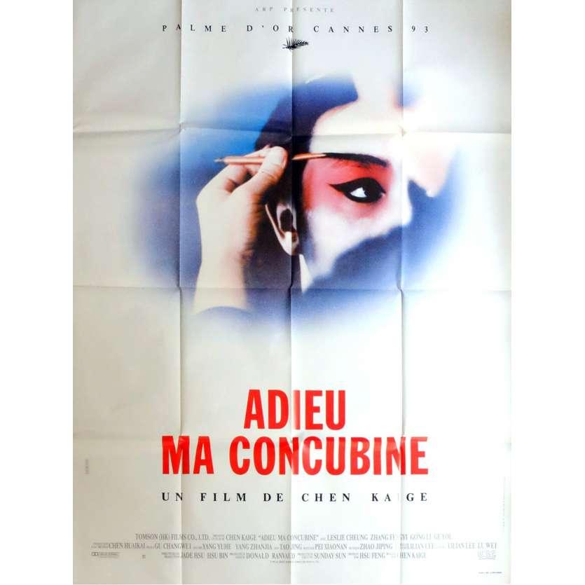 ADIEU MA CONCUBINE Affiche de film 120x160 - 1993 - Leslie Cheung, Kaige Chen