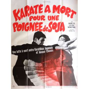 KARATE A MORT Affiche de film 120x160 cm - 1977 - Fei Lung, Wang Yu