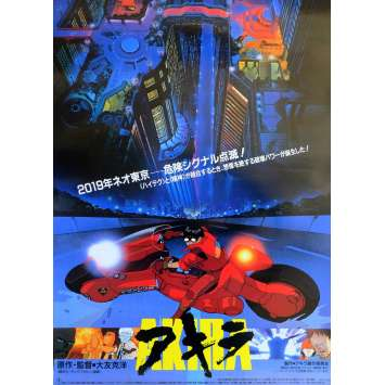 AKIRA Rare Modèle B Affiche de film 51x72 - 1988 - Katsushiro Otomo