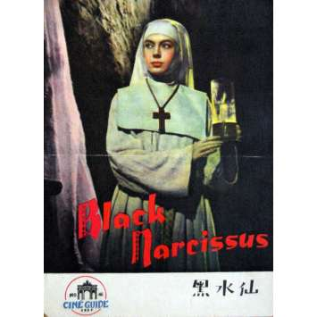 BLACK NARCISSUS Japanese program '51 Powell, Pressburger