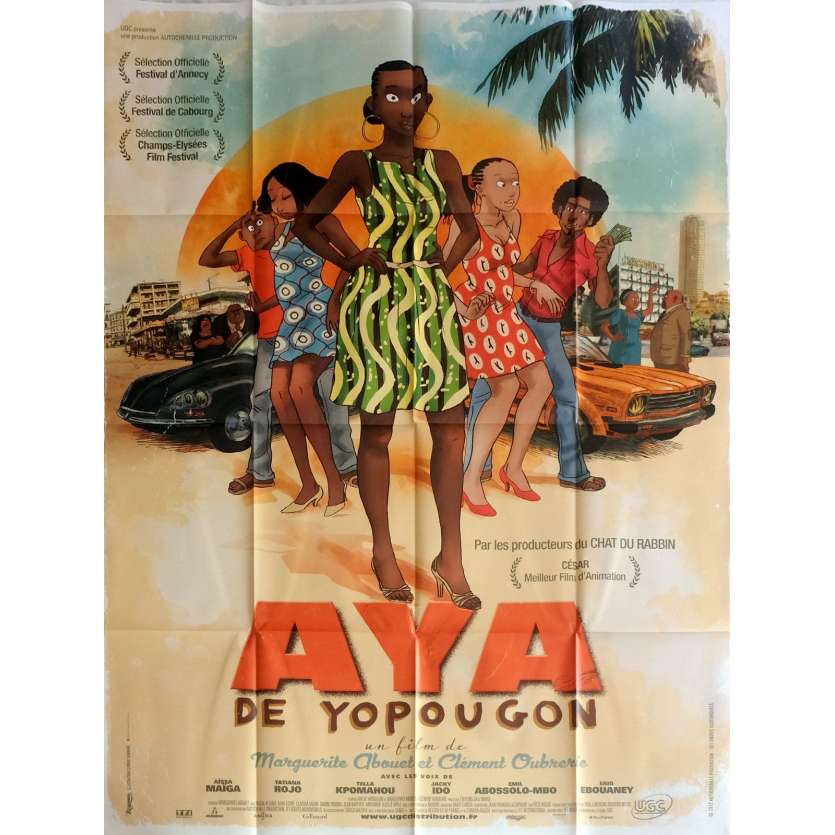 AYA DE YOUPOUGON Movie Poster 47x63 in. - 2013 - Marguerite Abouet, Aïssa Maïga