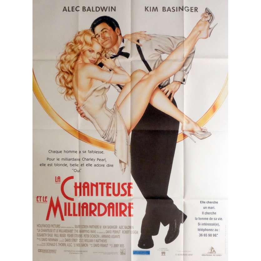 THE MARRYING MAN Movie Poster 47x63 in. - 1991 - Jerry Rees, Kim Bassinger