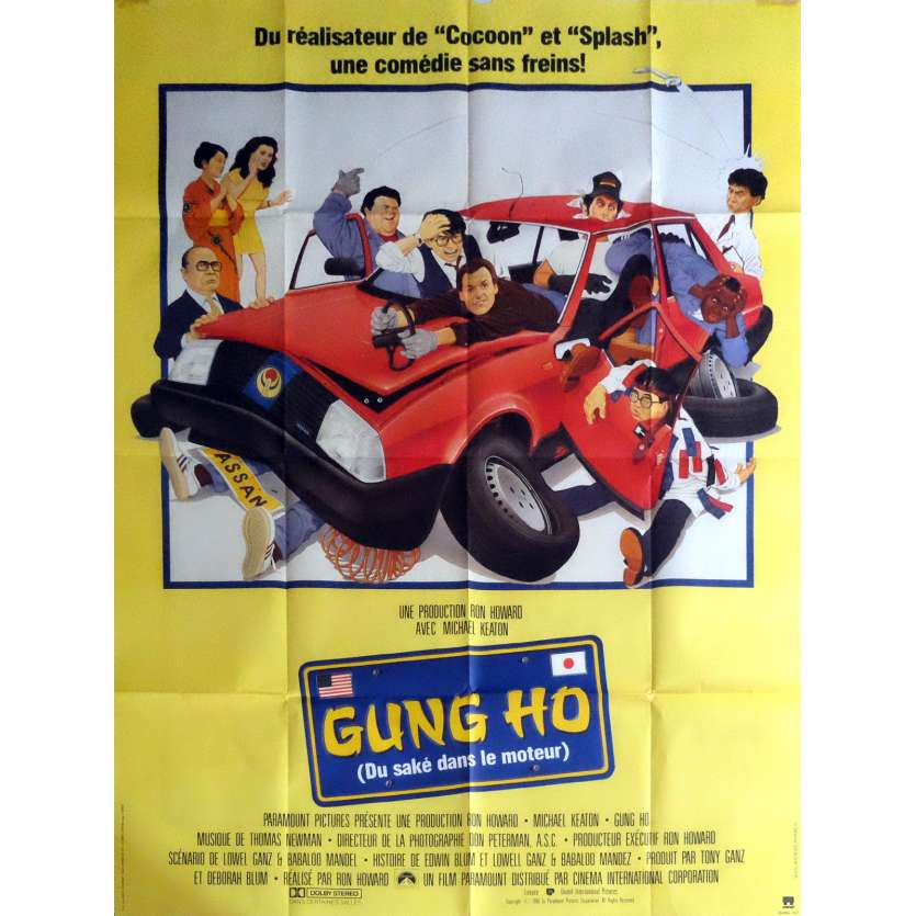 GUNG HO Movie Poster 47x63 in. - 1986 - Ron Howard, Michael Keaton