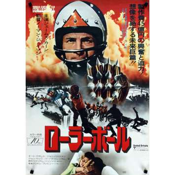 ROLLERBALL Japanese '75 James Caan in a future where war does not exist, Bob Peak art!