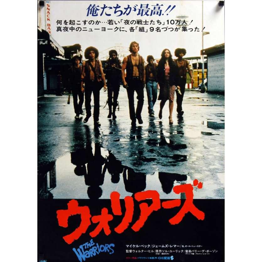 LES GUERRIERS DE LA NUIT Affiche de film 52x72 - 1979 - Walter Hill, Warriors