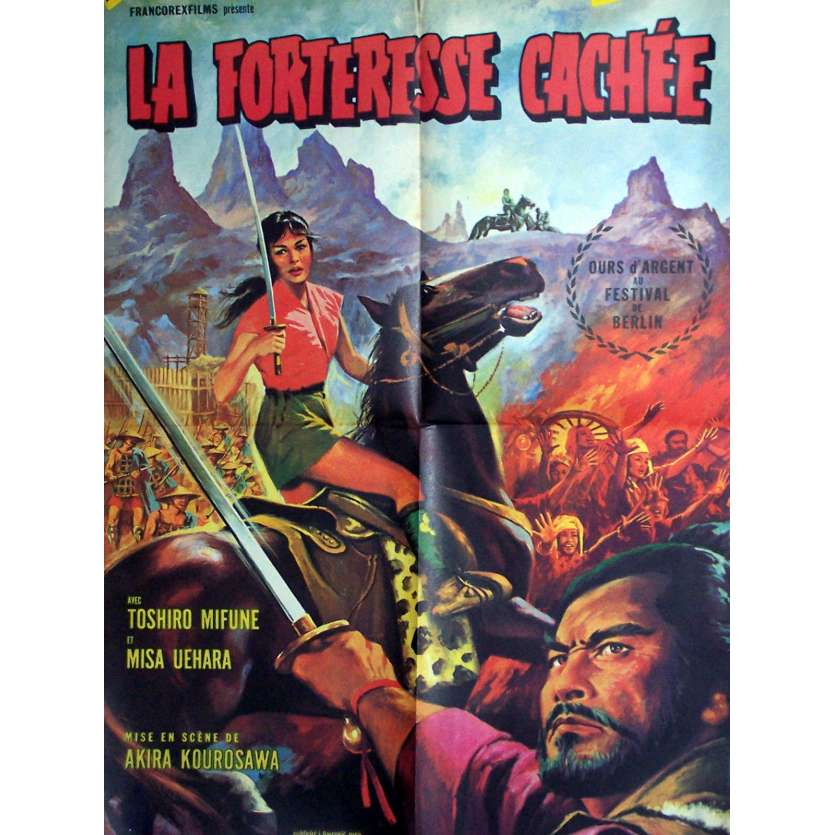THE HIDDEN FORTRESS Movie Poster 23x32 in. - 1958 - Akira Kurosawa, Toshiru Mifune