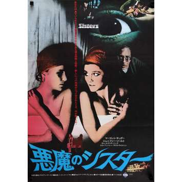 SISTERS Movie Poster 20x28 in. - 1970 - Brian de Palma, Margot Kidder