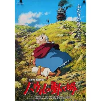 LE CHÂTEAU AMBULANT Affiche de film 51x71 cm - 2004 - Hayao Miyazaki, Chieko Baisho