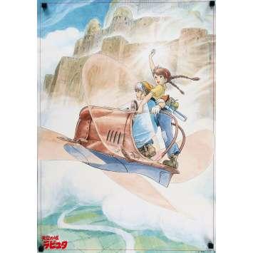 LE CHÂTEAU DANS LE CIEL Affiche de film 51x71 cm - 1986 - Hayao Miyazaki, Anna Paquin