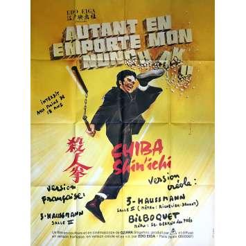 THE STREEFIGHTER Movie Poster 47x63 in. - 1974 - Shigehiro Ozawa, Sonny Chiba