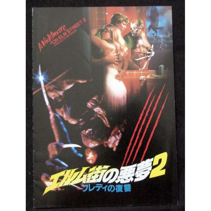 NIGHTMARE ON ELM STREET II Japanese Program '85 Robert Englund as Freddy Kruger