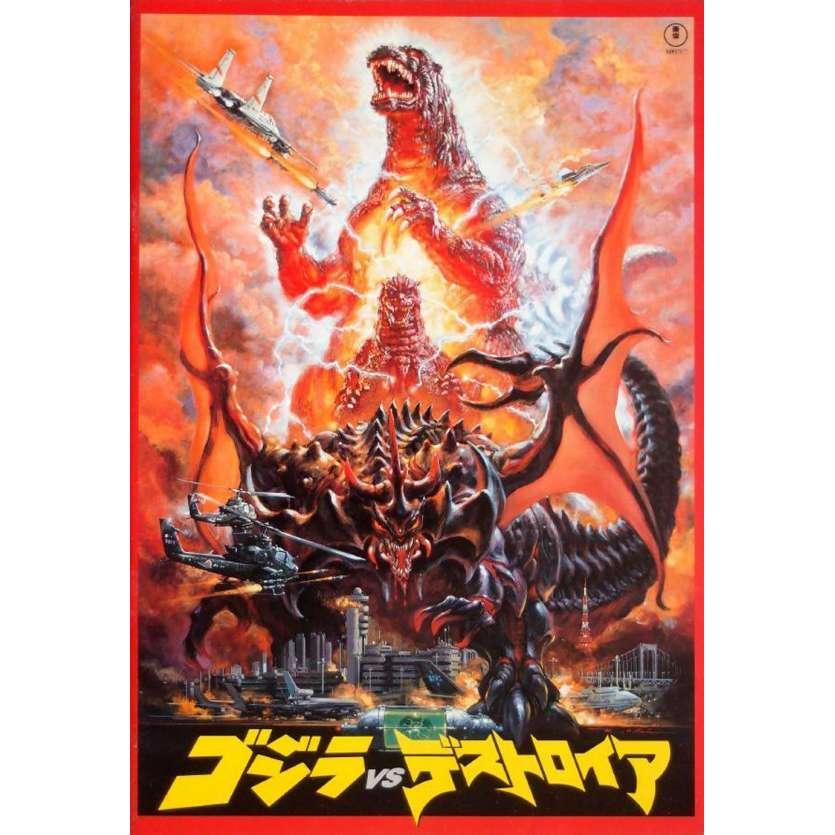 GODZILLA VS DESTOROYA Programme Japonais '95 Original Toho Japanese program