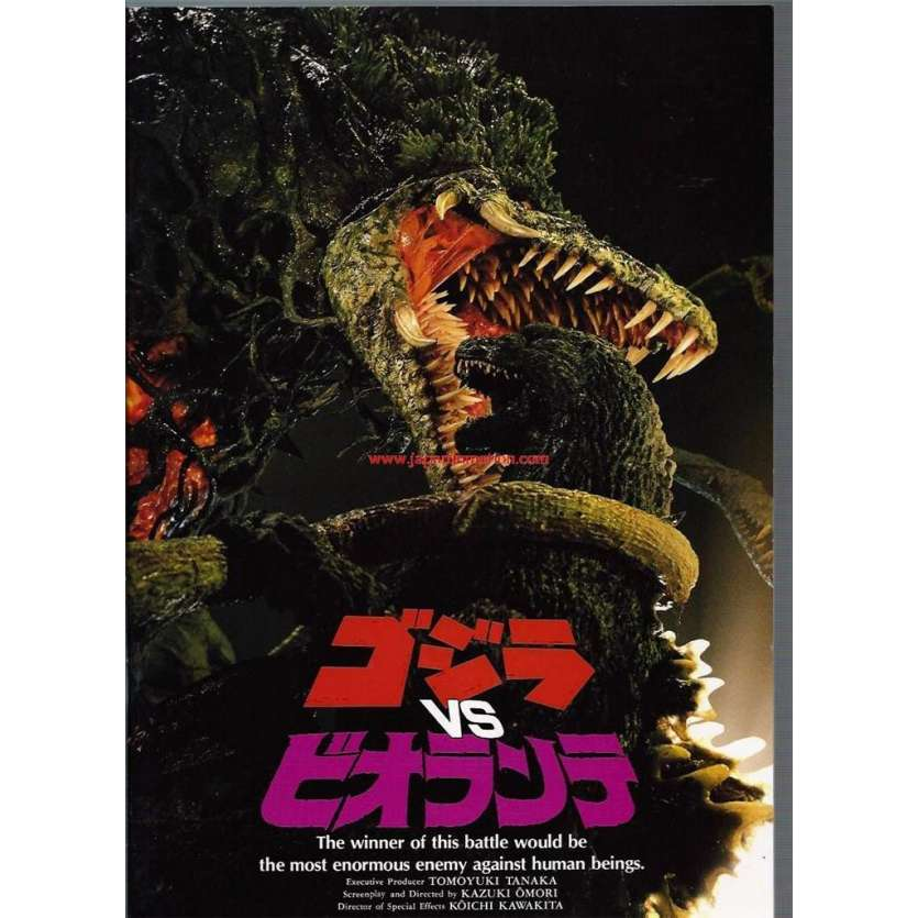 GODZILLA VS BIOLLANTE Programme Japonais '89 Original Toho Japanese program