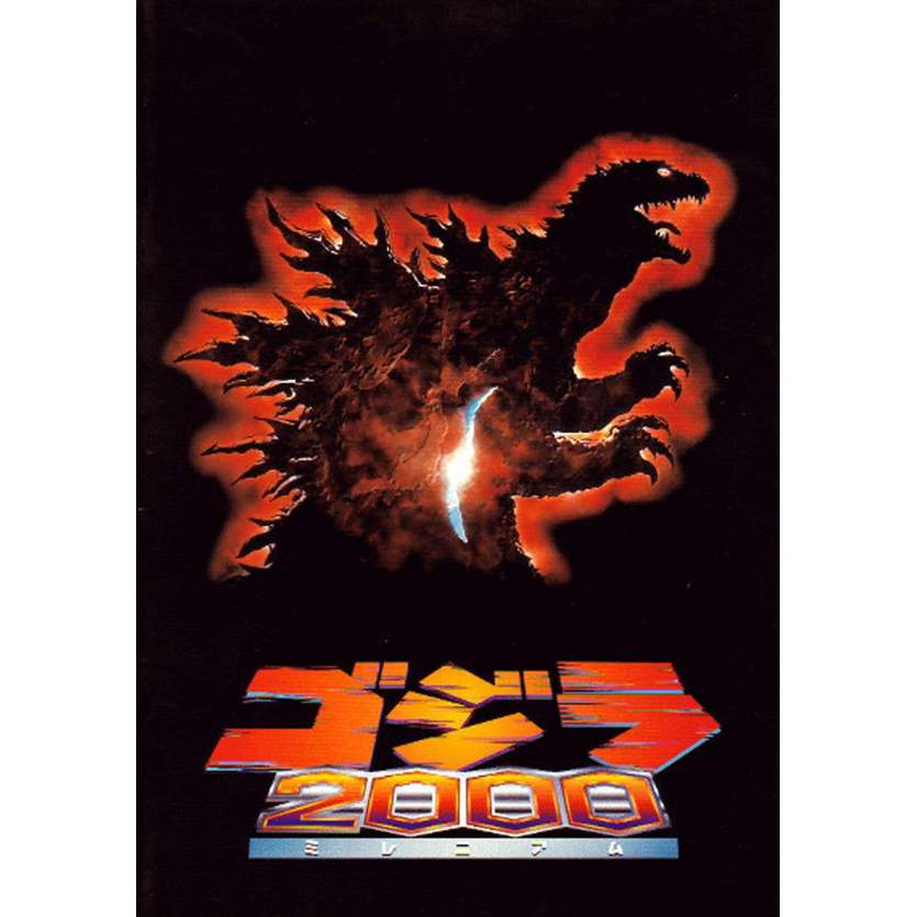 GODZILLA 2000 Japanese program '00 Original Toho