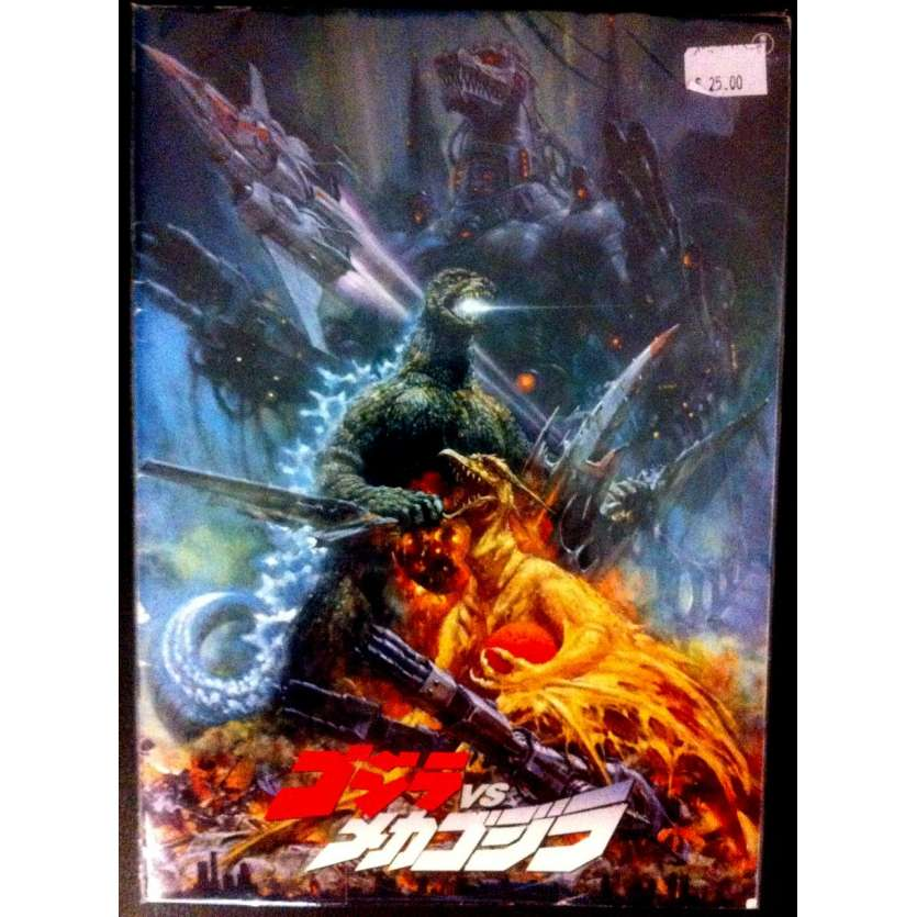 GODZILLA VS MECHAGODZILLA II Japanese program '93 Original Toho